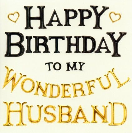 Admirable Happy Birthday Husband Wishes Messages Images Quotes Valentine Love Quotes Grandhistoriesus
