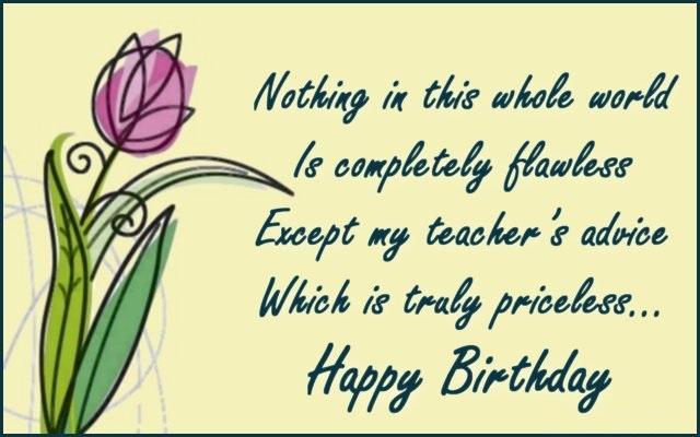 Happy Birthday Wishes To Teacher Birthday For Teacher Happy Birthday Wishes To Lecturer