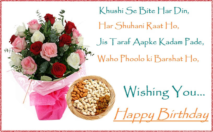 Happy Birthday SMS In Hindi Images