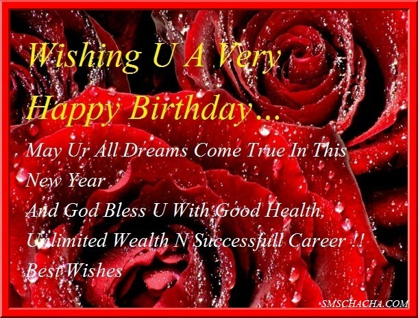 Happy Birthday Sms In English B Day English Sms Happy Birthday Wishes Sms