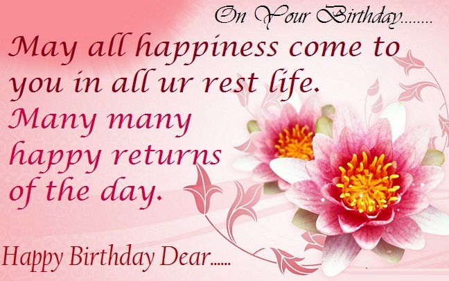 Birthday Wishes For Best Friend In English Images ~ Happy birthday wishes sms and messages
