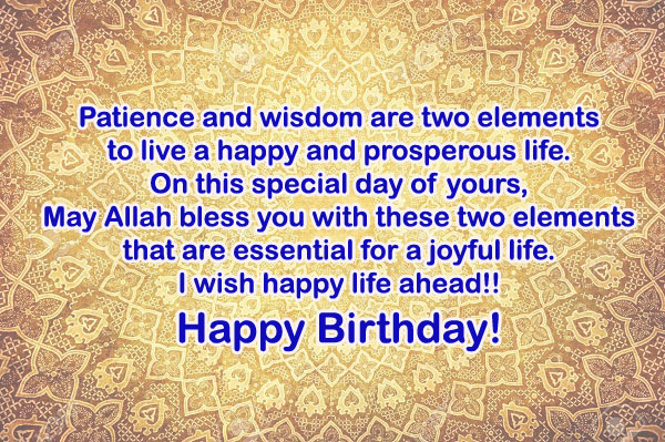 Islamic happy birthday wishes