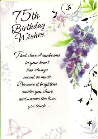 happy 75th birthday wishes messages and cards